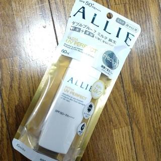 アリィー(ALLIE)のALLIE (日焼け止め/サンオイル)