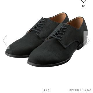 ジーユー(GU)のダービーシューズ 26.0〜26.5cm black(スニーカー)