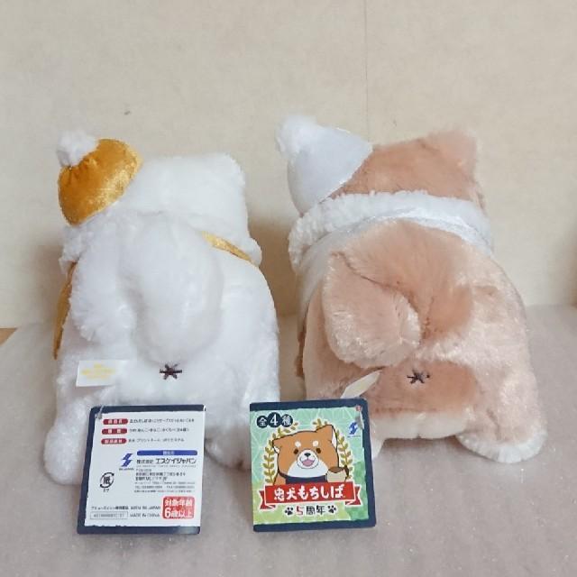 忠犬もちしば ぬいぐるみ 2点セット☆ エンタメ/ホビーのおもちゃ/ぬいぐるみ(キャラクターグッズ)の商品写真