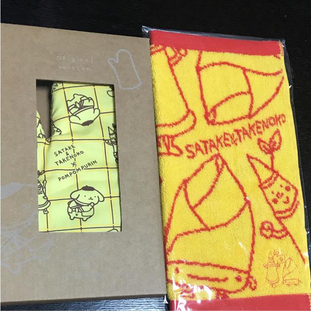 ポムポムプリン(ポムポムプリン)の専用!!!!ポムポムプリン♡ミトン エンタメ/ホビーのおもちゃ/ぬいぐるみ(キャラクターグッズ)の商品写真