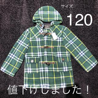 【新品】フリース素材ダッフルコート  120(コート)