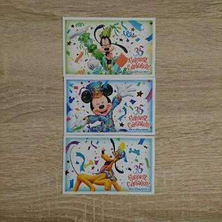 Disney - ディズニーランド 使用済みチケット