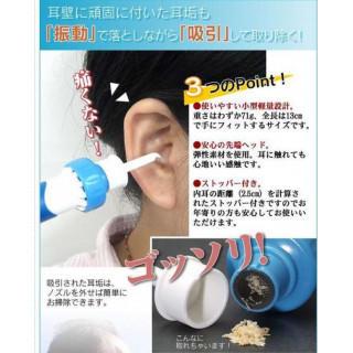 ポケットイヤークリーナー 耳掃除 耳掃掃除機 ヒカキン絶賛!耳かき(その他)