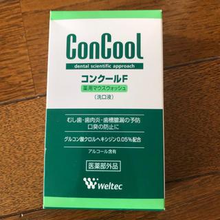 コンクールF 薬用 マウスウォッシュ(マウスウォッシュ/スプレー)