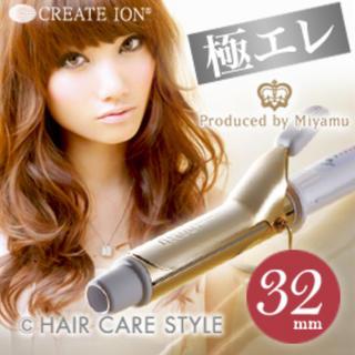 ◆ 定価 ¥10,260 1番人気32cm  クレイツ イオンアイロン♡ (ヘアアイロン)