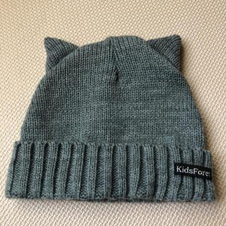 キッズフォーレ(KIDS FORET)の猫耳ニット帽(帽子)