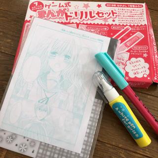コウダンシャ(講談社)の2018年なかよし7月号付録 まんがドリルセット(少女漫画)