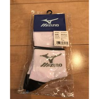 ミズノ(MIZUNO)のミズノ 靴下 25〜27センチ(その他)