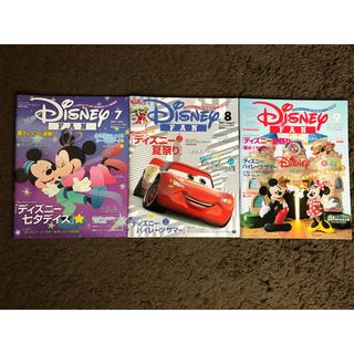 ディズニー(Disney)のディズニーファン 2017.7.8.9(アート/エンタメ/ホビー)