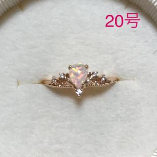 リング 指輪 CZ ダイヤ シンセティック オパール ピンクゴールド 20号(リング(指輪))
