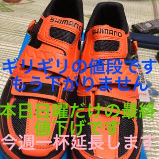 シマノ(SHIMANO)の釣り人さん専用シマノSPDビンディングシューズ新品!(その他)