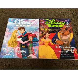 ディズニー(Disney)のディズニーファン2017.3.6(アート/エンタメ/ホビー)
