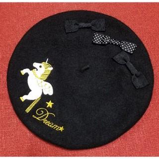 スイマー(SWIMMER)のSWIMMER●ユニコーン柄ベレー帽(ハンチング/ベレー帽)