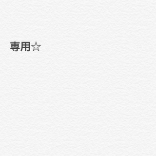 マリンブルーの風に抱かれて 全巻 矢沢あい 少女漫画 マンガ(全巻セット)
