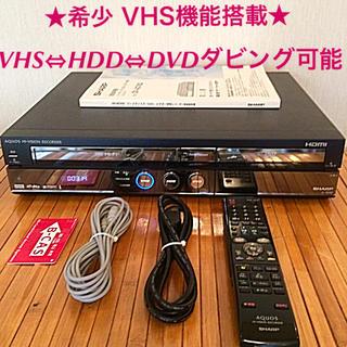 シャープ(SHARP)の動作良好 VHS機能搭載 SHARPハイビジョンDVDレコーダー(DVDレコーダー)