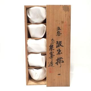 C795 美品 九谷焼き 泉峯造 汲出 茶碗 湯呑 5客 (食器)