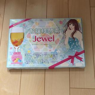 お嬢様酵素jewel★ファスティング★ダイエット(ダイエット食品)