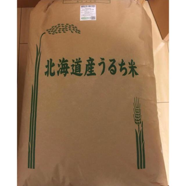 新米!北海道産ゆめぴりか 玄米 20㎏ 米 お米 食品/飲料/酒の食品(米/穀物)の商品写真