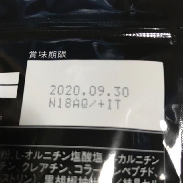 鍛神 キタシン  食品/飲料/酒の健康食品(プロテイン)の商品写真