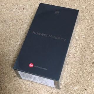 アンドロイド(ANDROID)の◎新品◎HUAWEI Mate20 Pro ブルー(スマートフォン本体)