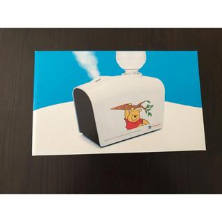 ディズニー(Disney)のコンパクト加湿器 ディズニー プーさん(加湿器/除湿機)