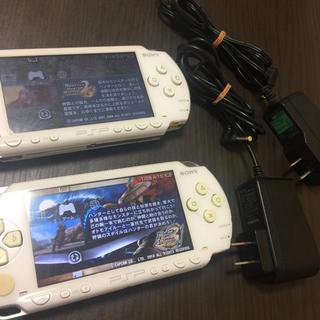 PSP二台セット