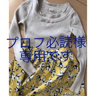 ジーユー(GU)のロングスカート イエロー人気 花柄スカート(ロングスカート)