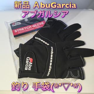 新品♦️AbuGarcia アブガルシア フィッシンググローブ 手袋 L(ウエア)