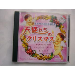 スペシャルクリスマス③/天使たちのクリスマス/全10曲(宗教音楽)