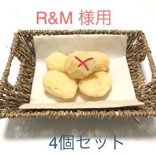 R&M様 4個セット(洗顔ネット/泡立て小物)
