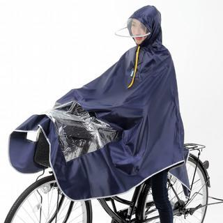 足元手元が見える ポンチョ 自転車用 バイク用 雨合羽 レインコート ネイビー (レインコート)
