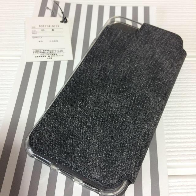 HIROKO KOSHINO(ヒロココシノ)のHK WORKS LONDON iPhone6 ケース スマホ/家電/カメラのスマホアクセサリー(iPhoneケース)の商品写真