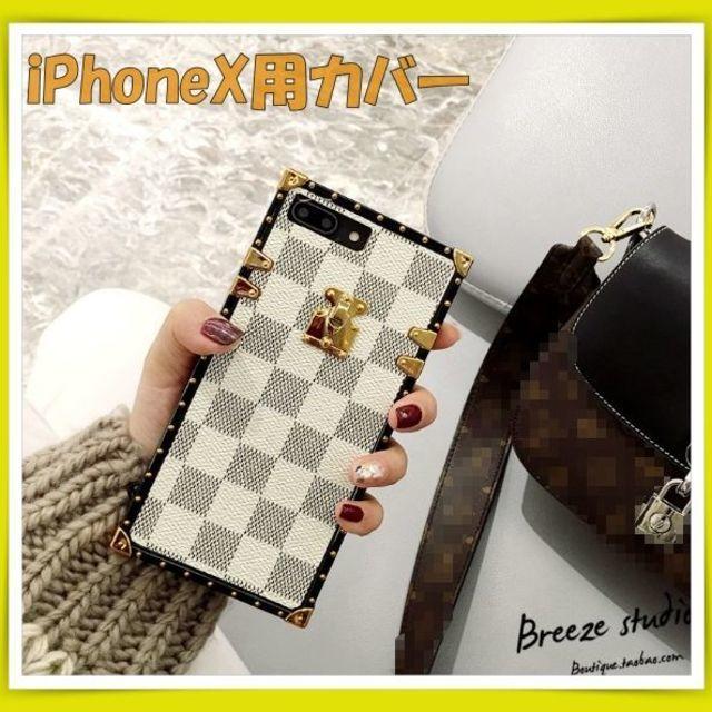 市松模様 ホワイト iPhoneX用iPhoneXS用カバー ネックストラップ付 スマホ/家電/カメラのスマホアクセサリー(iPhoneケース)の商品写真