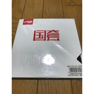【新品未使用】国狂(キョウヒョウ)黒ラバー・ブルースポンジ(卓球)