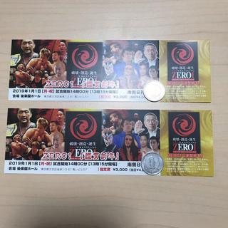 ZERO1 後楽園ホールペアチケット 定価6,000円×2 d04-2(格闘技/プロレス)