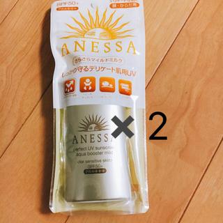 アネッサ(ANESSA)のアネッサ パーフェクトUV 日焼け止め(日焼け止め/サンオイル)