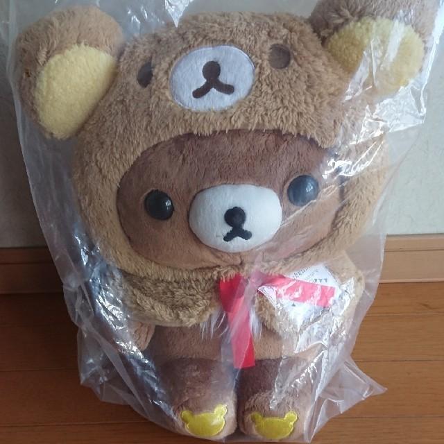 リラックマ ぬいぐるみ 1番くじ エンタメ/ホビーのおもちゃ/ぬいぐるみ(キャラクターグッズ)の商品写真