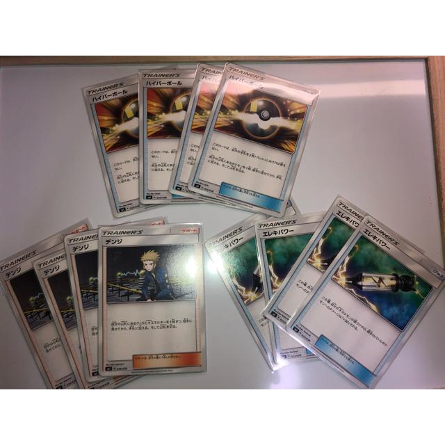 ポケモン(ポケモン)のデンジ エレキパワー エンタメ/ホビーのトレーディングカード(シングルカード)の商品写真