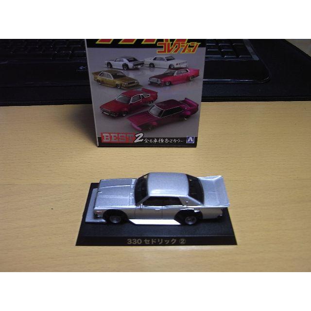 AOSHIMA(アオシマ)のグラチャンコレクション  エンタメ/ホビーのおもちゃ/ぬいぐるみ(ミニカー)の商品写真