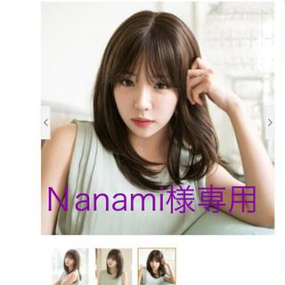 Nanami様専用  セミロング  ウィッグ    スタンド付き(ロングストレート)