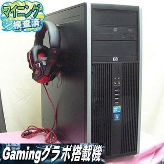 ヒューレットパッカード(HP)のGTX660搭載☆フォートナイト動作OK♪ボイチャOKヘッドセット付き♪(デスクトップ型PC)