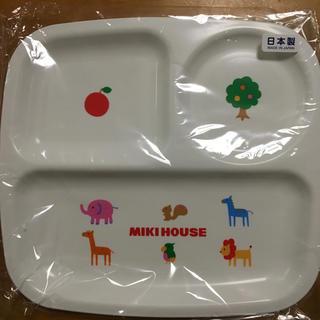 ミキハウス(mikihouse)の新品♡ミキハウス 食器 プレート(プレート/茶碗)