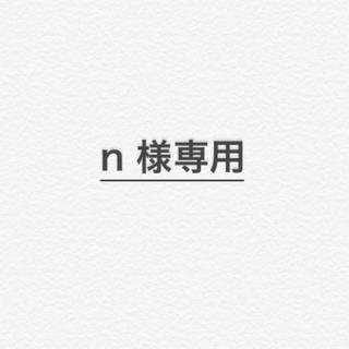 コウダンシャ(講談社)の《最新刊・美品帯付》聖☆おにいさん16巻(青年漫画)