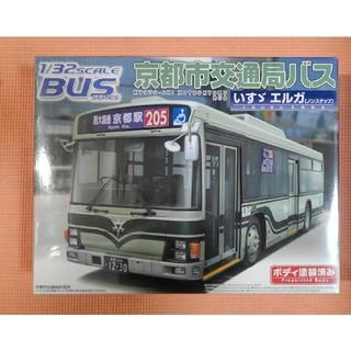 アオシマ(AOSHIMA)の値下げプラモ 京都市交通局バス(模型/プラモデル)