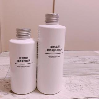 ムジルシリョウヒン(MUJI (無印良品))の無印良品スキンケアセット(化粧水 / ローション)