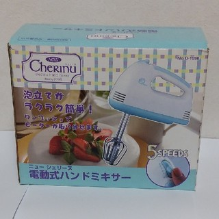 【送料無料】電動式ハンドミキサー 5段階調節 美品 (ジューサー/ミキサー)
