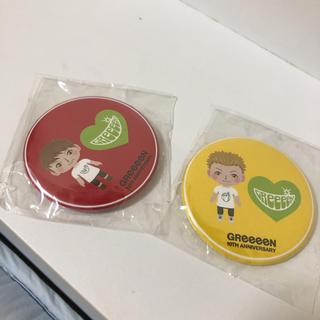 グリーン(green)のGReeeeNツアーガチャ(ミュージシャン)
