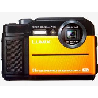 ■Panasonic LUMIX DC-FT7-D オレンジ(DC-FT7-D)(コンパクトデジタルカメラ)