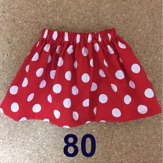 ハンドメイド キッズミニーちゃん風ドットスカート80センチ70〜130オーダー可(スカート)