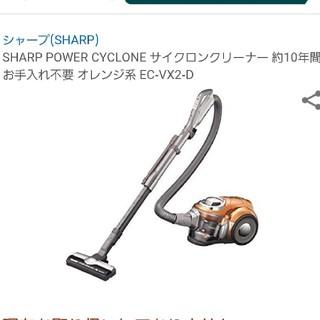 シャープ(SHARP)のSHARP サイクロン掃除機(掃除機)